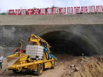 中鐵十六局集團承建白北隧道