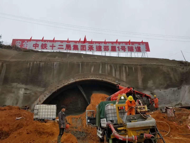隧道混凝土湿喷机