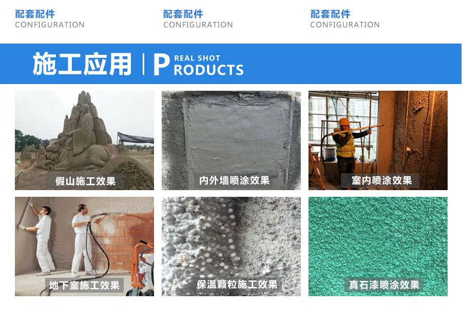 石膏砂浆泵详情介绍_05